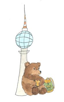 beartowerklein